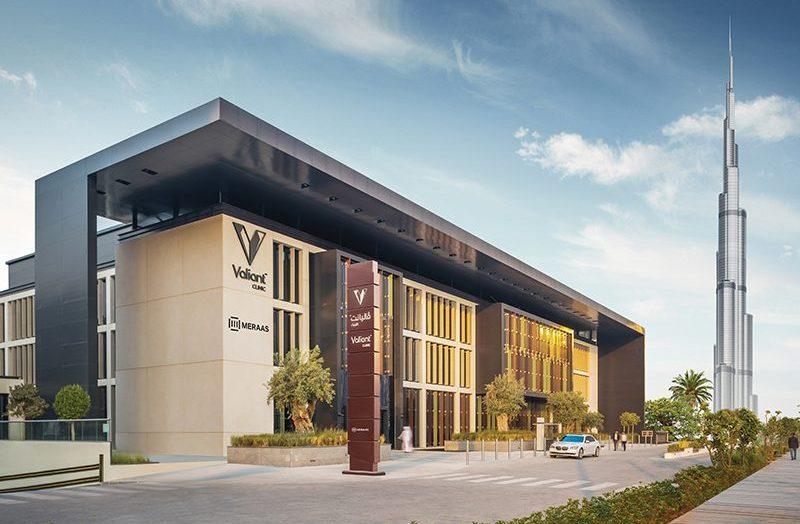 Valiant Clinic - Dubai